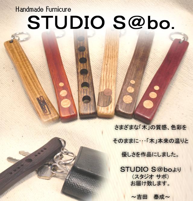 STUDIO S@bo